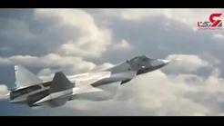 خودنمایی پکفا پیشرفته ترین جنگنده روسیه در آسمان + فیلم