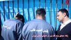 گنده لات های تهرانپارس همدیگر را به پلیس فروختند / یک پسر مرده است! + فیلم