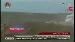نقض آتش بس توسط تروریستها در حماه سوریه + فیلم
