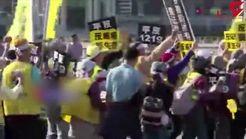 اعتراض جلیقه زردهای تایوانی به مالیاتهای ناعادلانه + فیلم