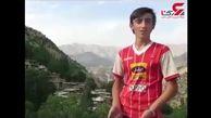 آقای وزیر روستای ما نهتنها اینترنت بلکه تلفن هم ندارد +فیلم