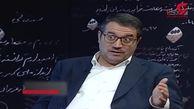ماجرای استخدام داماد رئیس جمهور در وزارت صنعت + فیلم