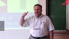 اظهارات عجیب استاد هوافضای دانشگاه شریف از پشت پرده سوانح هوایی ایران + فیلم