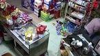 چاقوکشی در سوپر مارکت+ فیلم