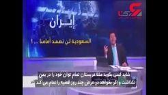 اقرار عجیب یک نظامیسعودی به باخت 48 ساعته در جنگ با ایران + فیلم