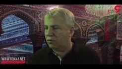 صحبتهای جنجالی پروین در مورد سیدجلال و کیروش+فیلم