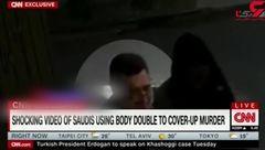 این مرد تروریست خاشقجی قلابی است + عکس و فیلم