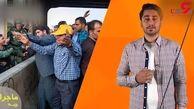 ماجرای اعتراضات کارگران «هپکو»+فیلم