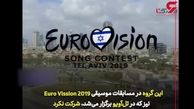 ورود موسس پینک فلوید به جشنواره ونیز با چفیه فلسطینی + فیلم
