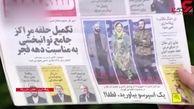 واکنش رشیدپور به پوششهای خاص هنرمندان در جشنواره فجر+فیلم