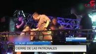 سقوط داربست بر سر یک خواننده در حال اجرای کنسرت + فیلم