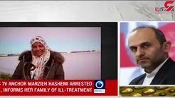 دستگیری مرضیه هاشمی خبرنگار صداوسیما در امریکا / حجابش را برداشتند و به زنجیر بستند + فیلم