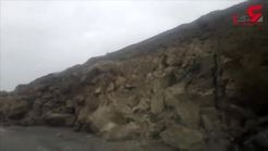 ریزش کوه در مسیرهای استان بوشهر +فیلم
