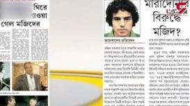 استقبال باورنکردنی از یک فوتبالیست ایرانی در هند+ فیلم