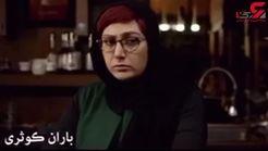امیر و بحران 40 سالگی +فیلم