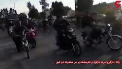 ماجرای درگیری مردم شهر دزفول و اندیمشک چه بود؟ + فیلم