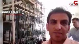 مزرعه بیت کوین در آبادان از مدار خارج شد + فیلم