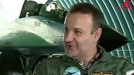 رو در رو شدن جنگندههای ایرانی و آمریکایی در مرز عراق / خلبان گرجی فاش کرد+ فیلم