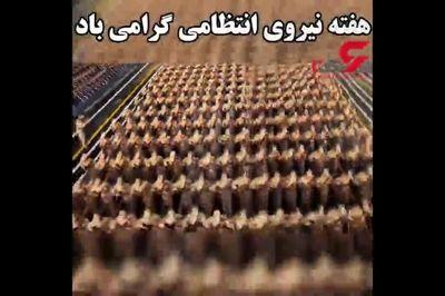 پاسداشت هفته نیروی انتظامی در استان البرز + فیلم