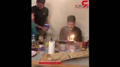 اتفاق عجیب و خندهداری که در یک جشن تولد رخ داد + فیلم