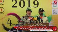 قدرت نمایی پلیس ایران در مسابقه آبی و حاکی با کشورهای اروپایی + فیلم