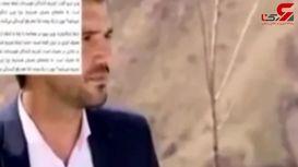 واکنش تند مجری تلویزیون در پخش زنده به صحبت های وزیر نیرو+فیلم
