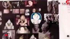 چهره واقعی ملکه الیزابت اول کشف شد + فیلم و عکس