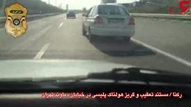 فیلم لحظه تعقیب و گریز پلیس با راننده پراید پلید در تهران + فیلم