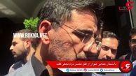 آخرین گفته های دادستان تهران از قتل همسر دوم نجفی شهردار سابق تهران + فیلم
