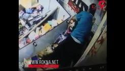 فیلم حمله مرد شیطان صفت به زن ایرانی در فروشگاه لوازم آرایش