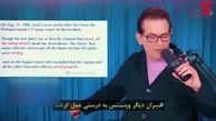 ناگفته های وحشتناک از سرنگونی هواپیمای مسافربری ایران در خلیج فارس + فیلم