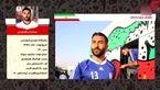 آشنایی بیشتر با ستاره تیم ملی که با غیرت می جنگد! +فیلم