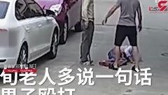 اقدام شنیع مرد جوان با یک پیر زن! + تصویر