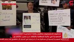 تجمع روزنامه نگاران اندونزیایی در برابر سفارت عربستان در جاکارتا + فیلم
