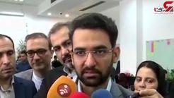 زائران کربلا از سیم کارت ایرانی استفاده نکنند+فیلم