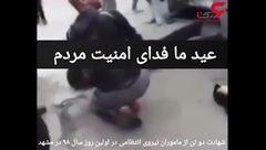 فیلم لحظه شلیک مرد عصبانی به همسر و 2 مامور پلیس مشهد