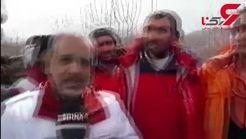 24 نجاتگر کوهستان بازگشتند / اجساد به مراجع تحویل داده شدند + فیلم