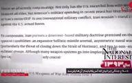حمله به سرزمین های اشغالی در کمتر از 7 دقیقه / قدرت موشک های بالستیک ایران چقدر است؟ + فیلم