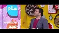 شوخی مجری «سلام صبح بخیر» با باجناق ابوبکر البغدادی + فیلم