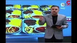 نذری های لاکچری!+فیلم