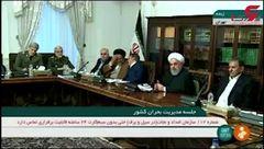 روحانی در جلسه مدیریت بحران کشور: ارتش و سپاه برای تخلیه آب سیل، امکانات بسیار خوبی دارند