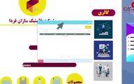 تسهیل شرایط شرکت در سیزدهمین نمایشگاه ایران پلاست+فیلم