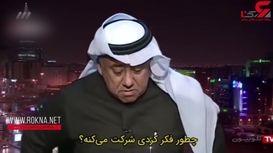 سوتی جالب و خندهدار کارشناس عربِ جام ملتهای آسیا + فیلم