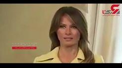 همسر ترامپ هنگام دیدار با پوتین چرا تحت تاثیر قرار گرفت؟ + فیلم