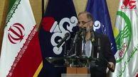 امضای قرارداد ۲ پروژه لرزهنگاری با شرکتهای ایرانی+فیلم
