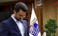 قطعی موبایل وزیر ارتباطات حین مصاحبه رادیویی/ آذری جهرمی: عجب سوتیای دادن +صوت