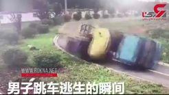 تیزهوشی راننده کامیون در صحنه مرگ + تصویر