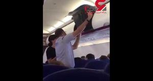 عجیب ترین رفتار از  مسافر یک هواپیما +تصویر