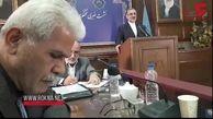 در پرونده مدیر ارشد قوه قضاییه 15 نفر بازداشت شدند + فیلم