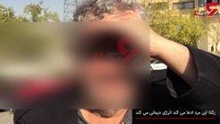 این مرد کبابی در تهران انرژی درمانی می کند ! + فیلم گفتگو پس از دستگیری